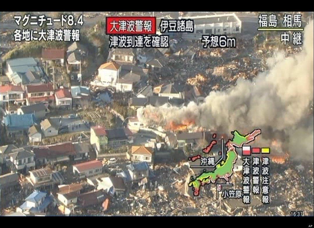 رد: فيديو زلزال اليابان 2015