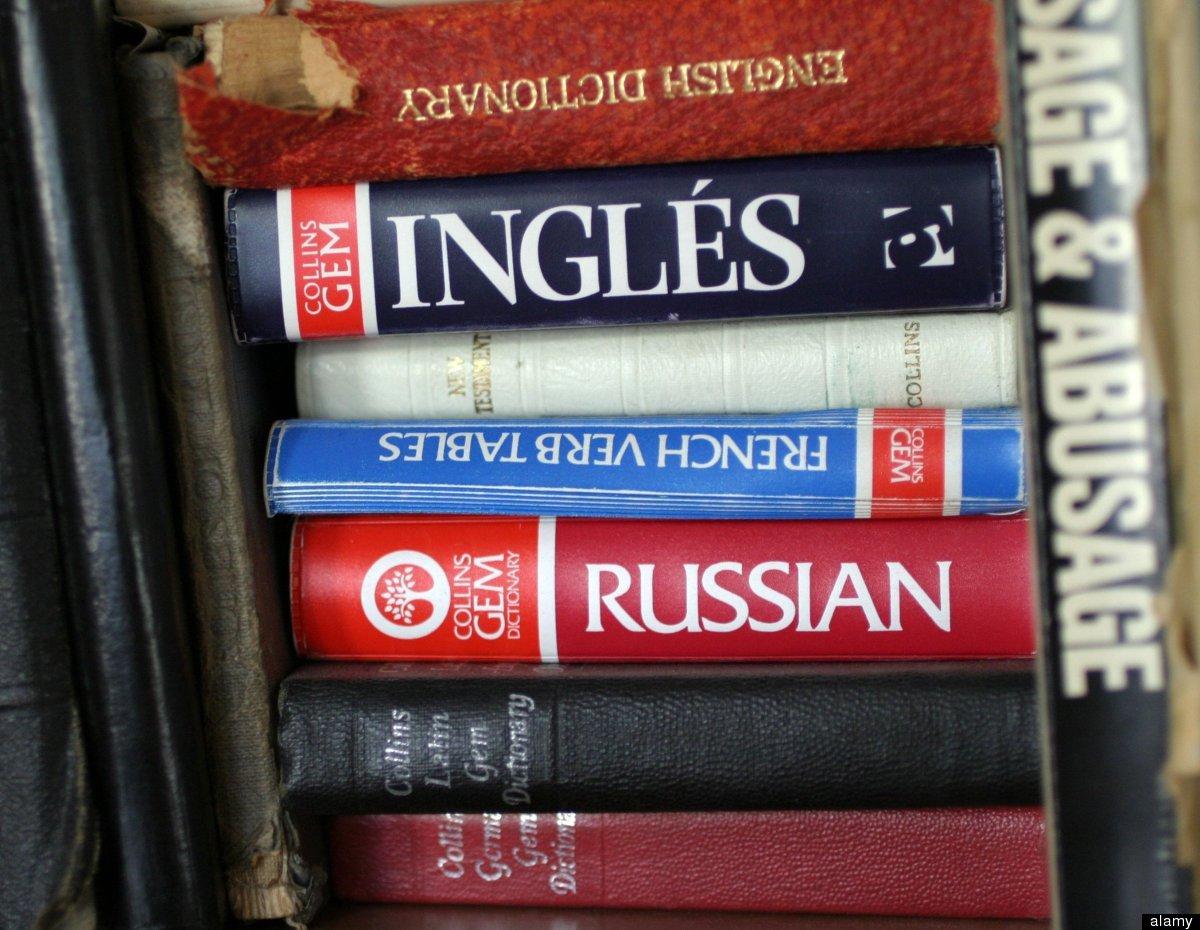 Speak Two Languages