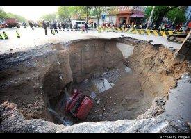 Gigantic Sinkholes