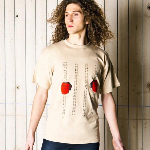 Esta camiseta podría llevarte a la cárcel en otro país