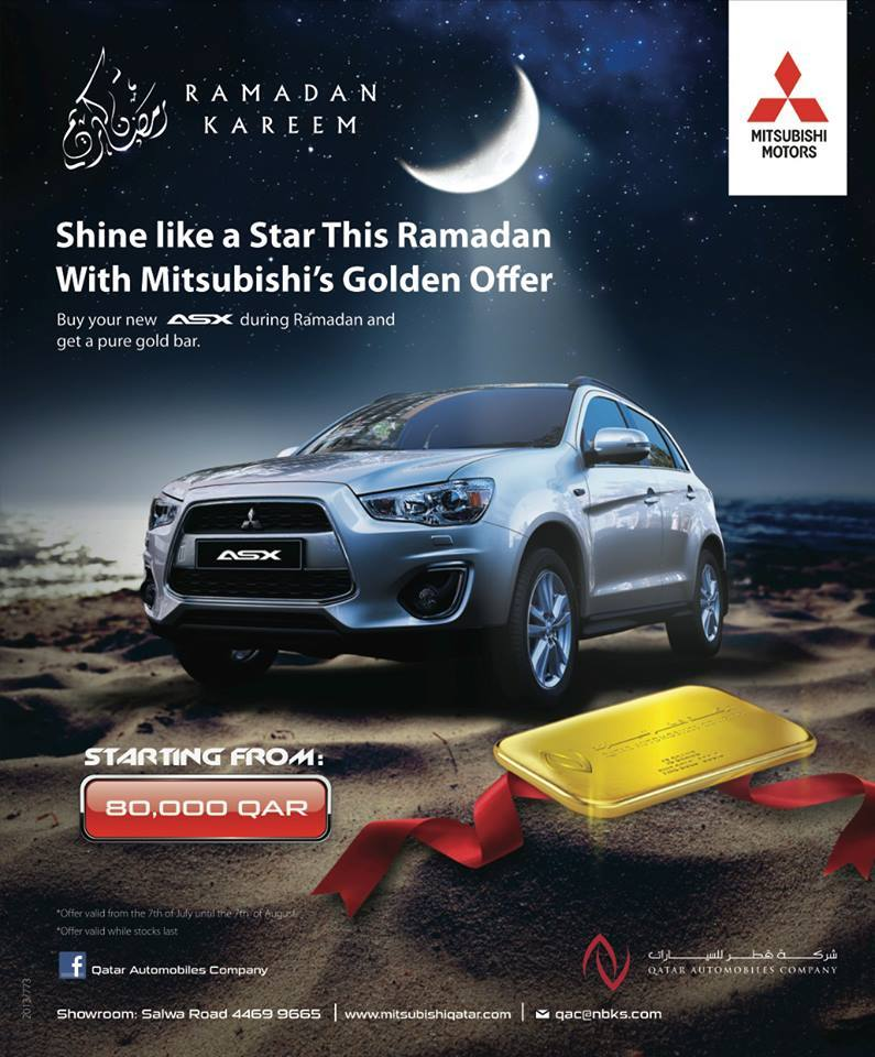 Ramadan Shopping 10 Insanely Luxurious Ways To Celebrate