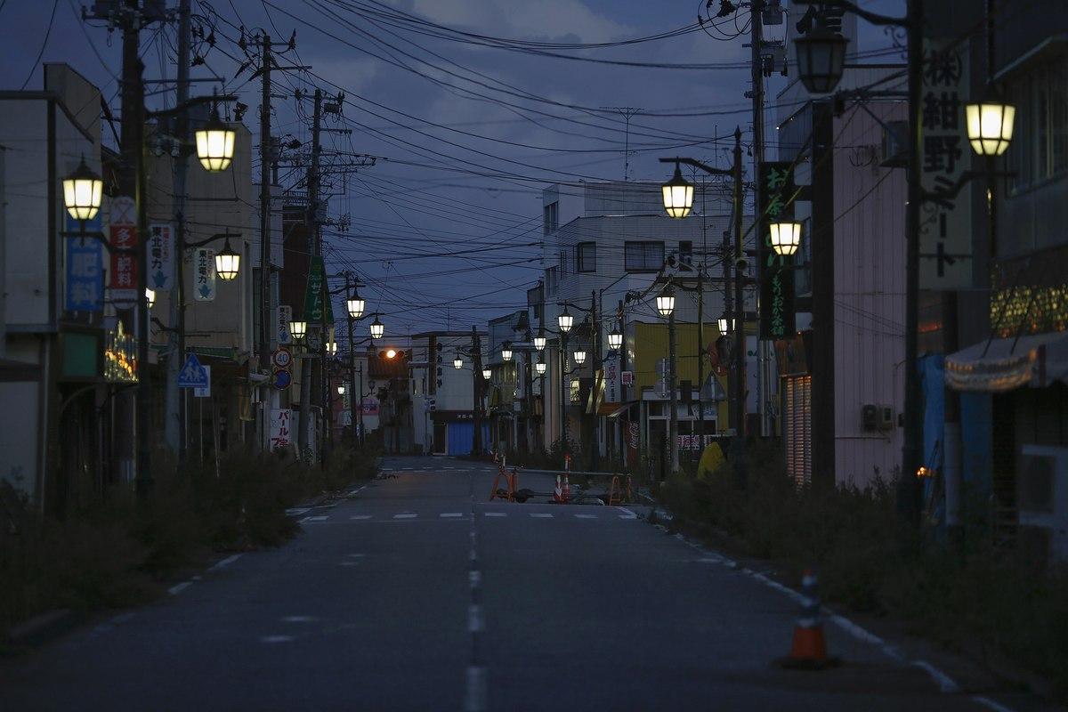 >>>Japon - Page 5 Slide_320178_2988320_free