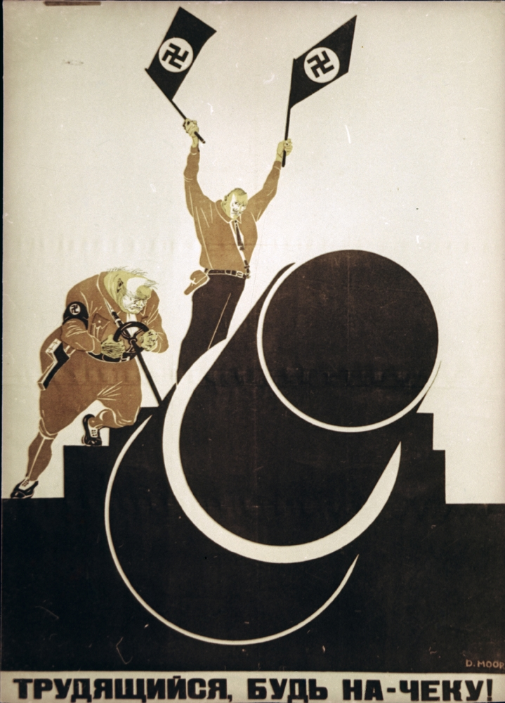 1950s Anti Communist Propaganda Posters