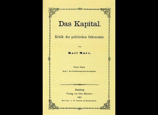 Карл Маркс Капитал Аудиокнига