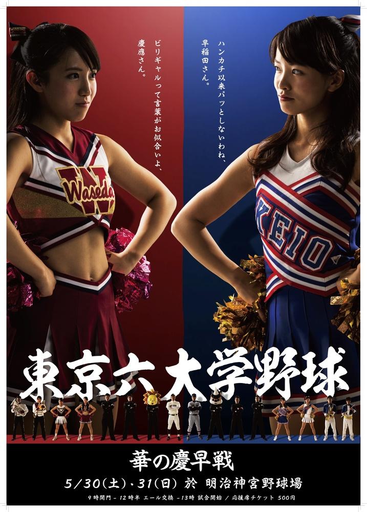 画像 : #日本コピー大賞 2016発表!史上最高のキャッチコピーは ...
