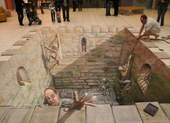 3-D Sidewalk Dungeon Art