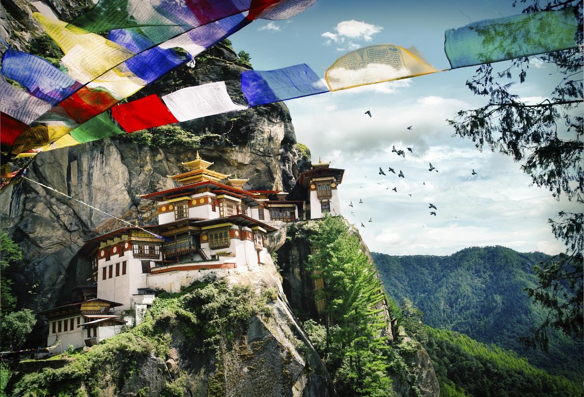 Μπουτάν