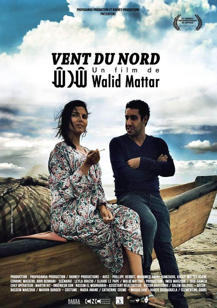 Film Tunisien