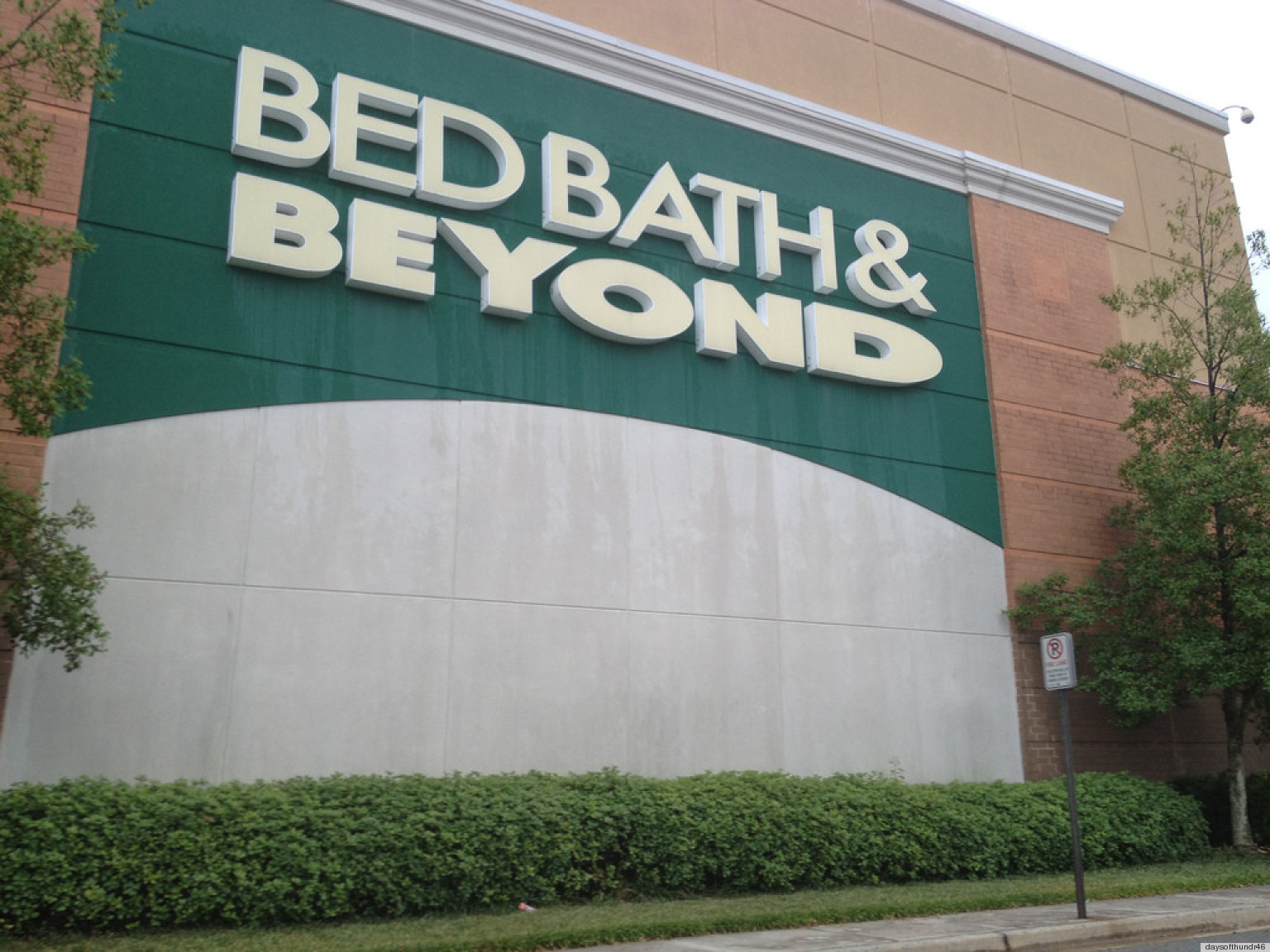 bed bath and beyond - photo #34