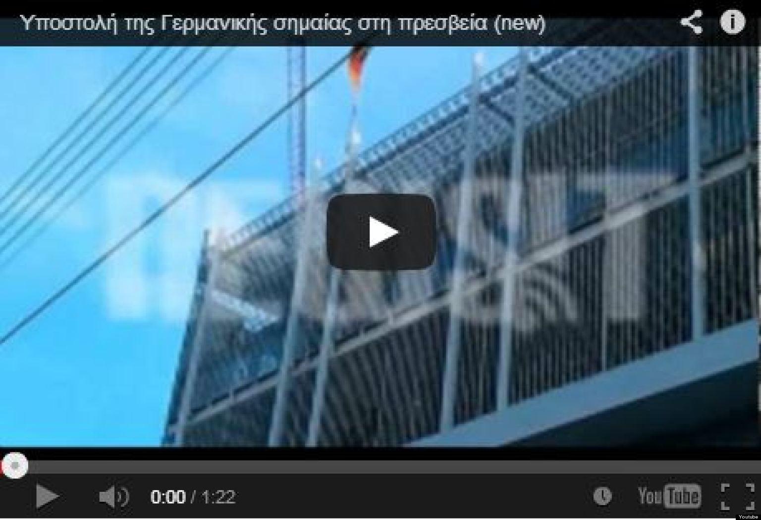 Cipro la protesta greca contro l 39 ambasciata tedesca gi - Papa bagno chimico ...
