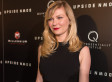 Kirsten Dunst Says Brad Pitt Kiss Was 'Disgusting'