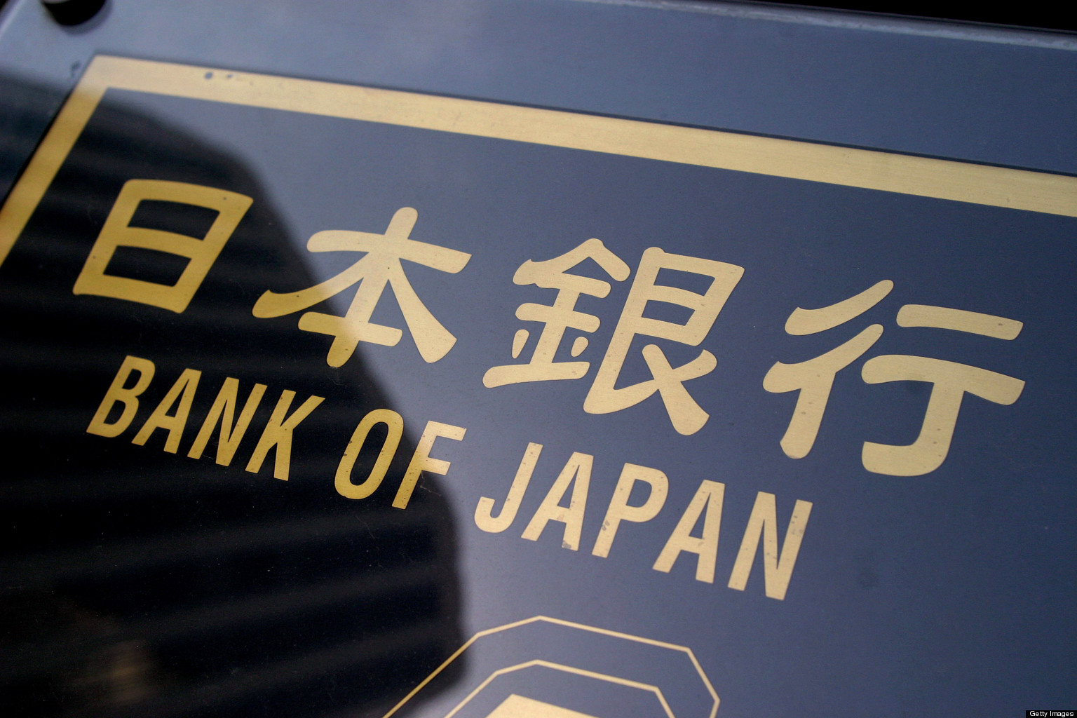 http://i.huffpost.com/gen/1070170/thumbs/o-BANK-OF-JAPAN-STIMULUS-facebook.jpg