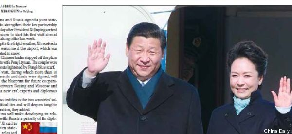 peng liyuan chine
