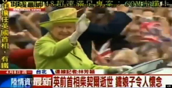 taiwanese channel mistake thatcher for queen