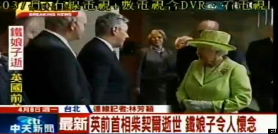 taiwan tv report death of queen