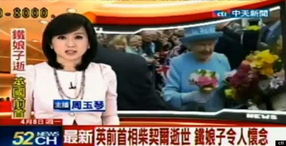 taiwan tv mistake thatcher for queen