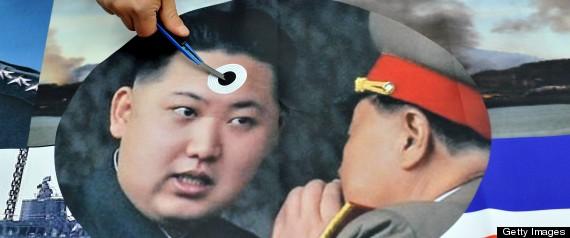 KIM HYUN HEE NORTH KOREA SPY
