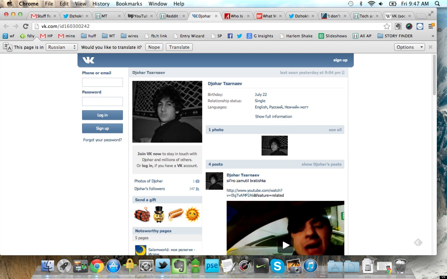 Here's The 'Russian Facebook' Page Of Suspected Bomber Dzhokhar Tsarnaev