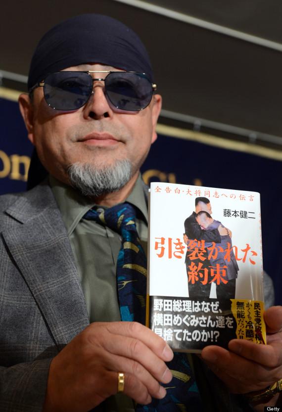 kenji fujimoto kim jongil chef