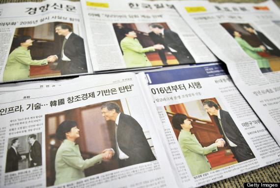 bill gates korea