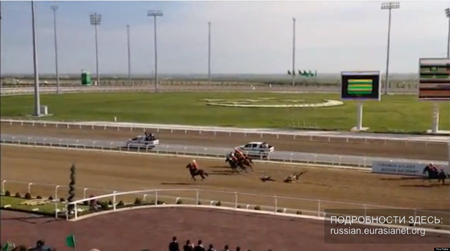 WATCH: Turkmen President Falls Off Horse During Race