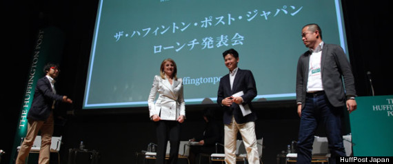 HUFFPOST JAPAN LAUNCH EVENT PANEL DISCUSSION