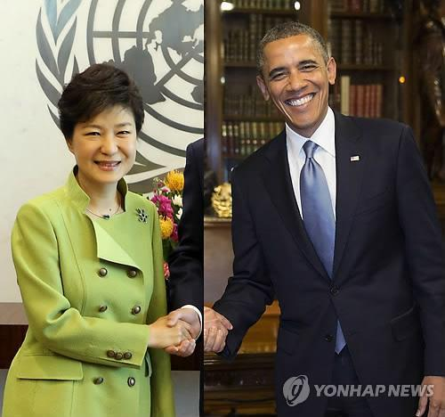 yonhap obama photoshop
