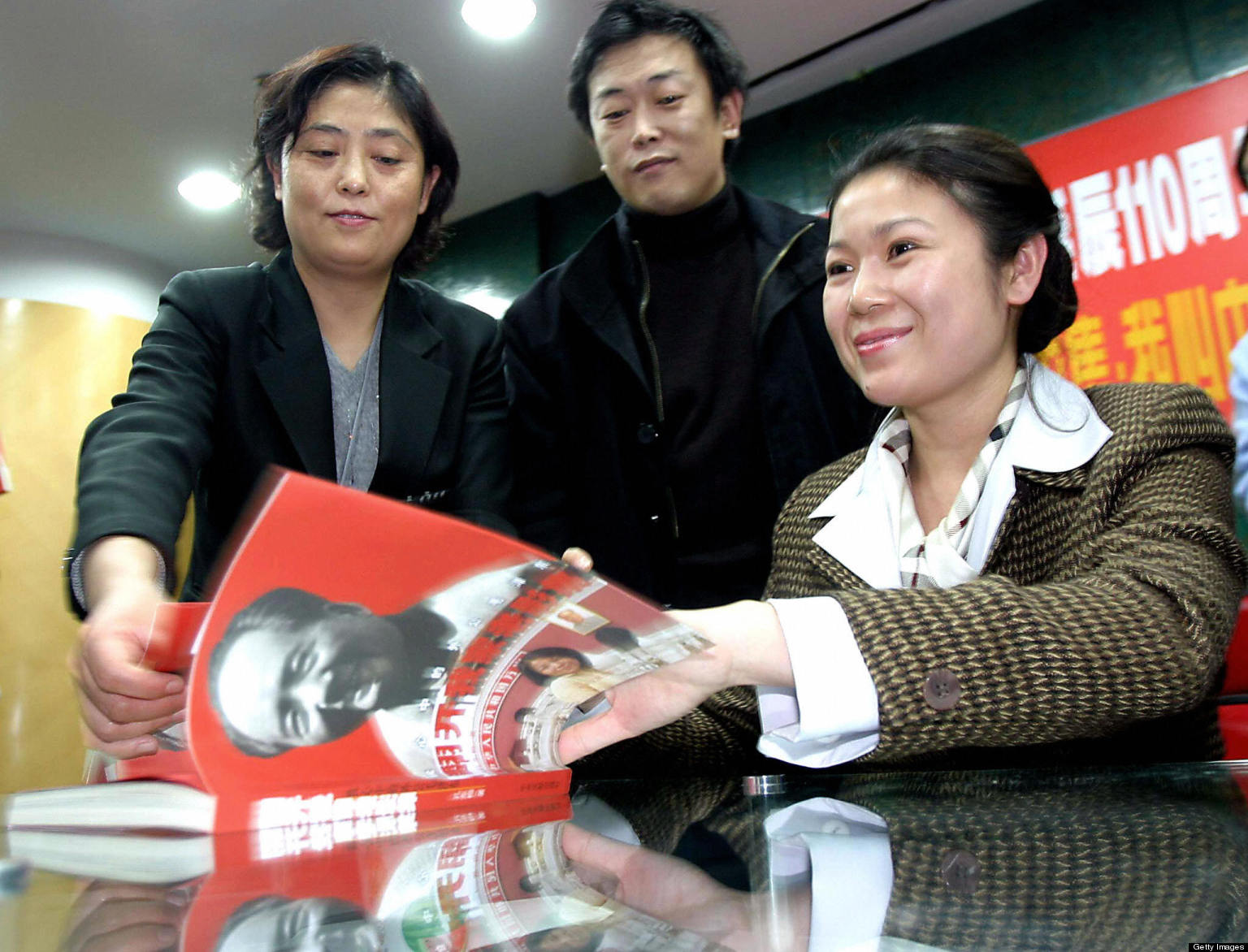 Mao's Granddaughter Draws Criticism After Appearing On Rich List