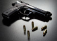 Guns Allowed In Some Pennsylvania State Schools Amid Review