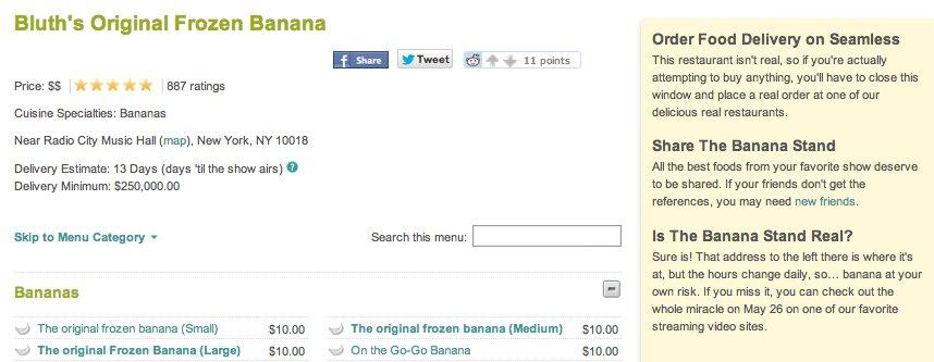 banana stand seamless