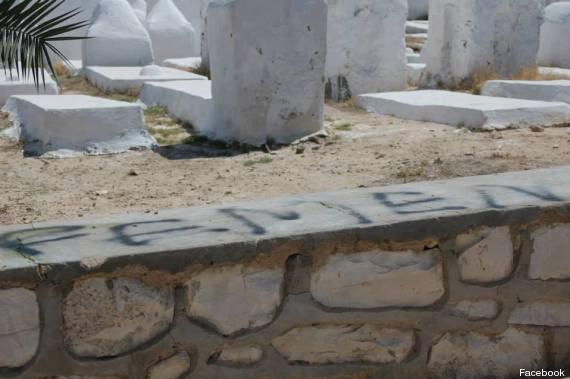 amina femen tunisienne