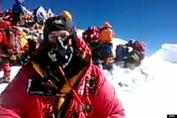 everest video call
