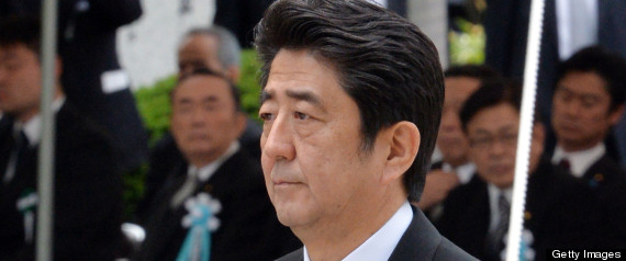 GHOSTS IN JAPANESE PRIME MINISTERS HOUSE