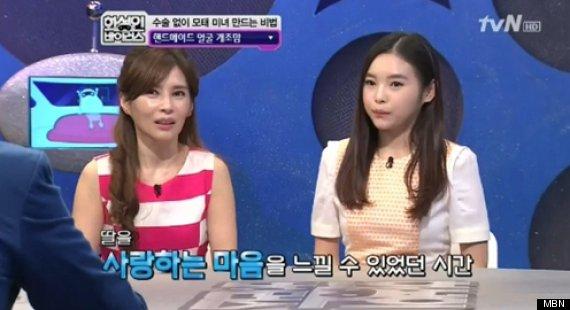 korea spoon mother