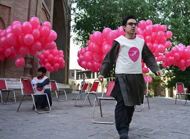 kabul balloon