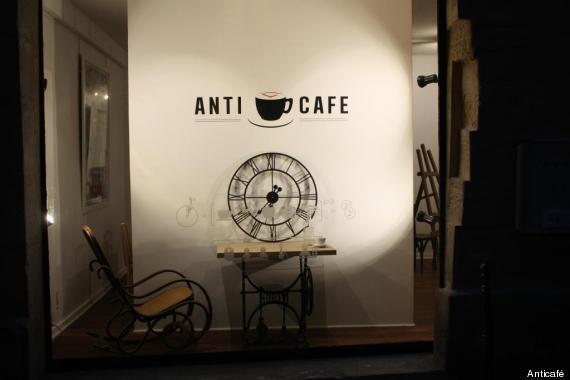 anticafe2