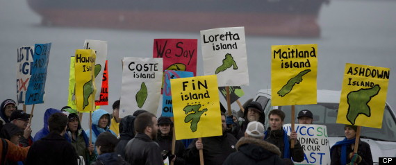 NORTHERN GATEWAY REJECTED