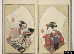 The Hipster Brooklyn of Old Japan