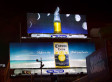 Corona Billboard Turns The Moon Into A Lime Slice (VIDEO)