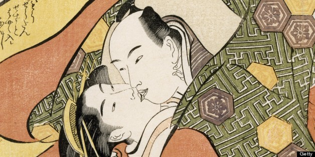 Weird And Wonderful Japan Souzou Outsider Art And Beyond