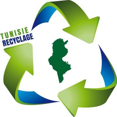 tunisie recyclage