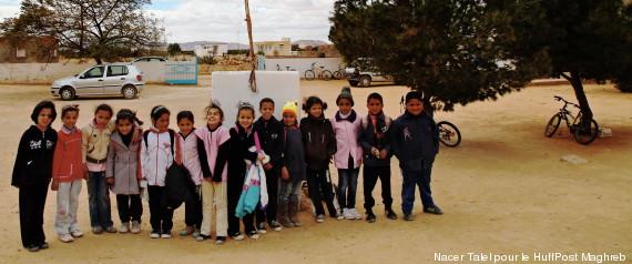 COLES PRIMAIRES TUNISIE