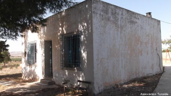 ecoles primaires tunisie