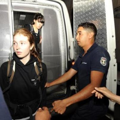 Les femen lib r es ont quitt la tunisie aujourd 39 hui for Ministere exterieur tunisie