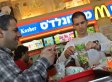 McDonalds Refuses To Open Branch In Israeli West Bank Settlement, Ariel