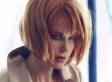 Jimmy Choo's Nicole Kidman Ads Are Surprisingly Stylish (PHOTOS)