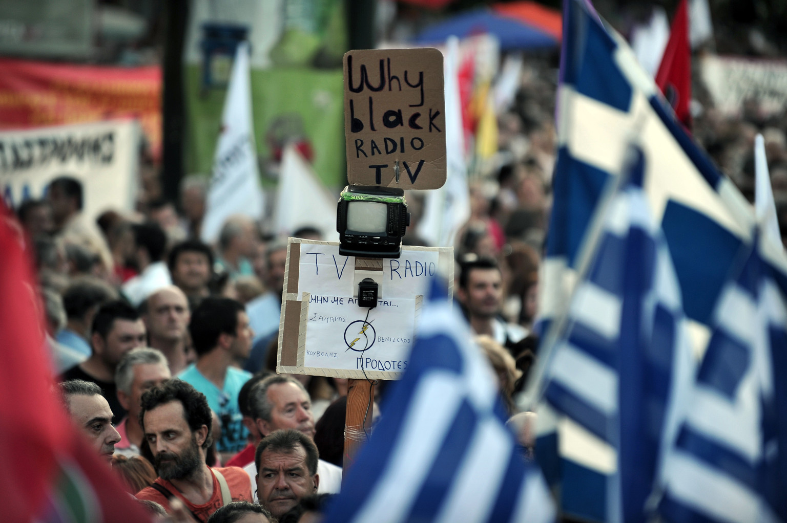 Greece in the Balance | Michael G. Jacobides