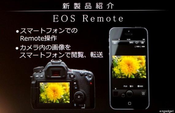 eos remote