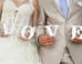 S-happy-marriage-mini