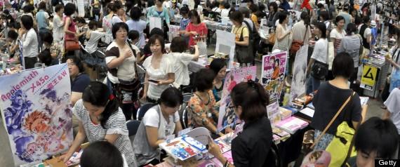 COMIC MARKET JAPAN